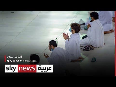 السعودية | السماح للمواطنين والمقيمين بالصلاة في المسجد الحرام.. التفاصيل مع مراسلنا