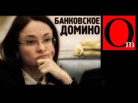 Сбербанк Санкт-Петербурга - адреса отделений филиалов