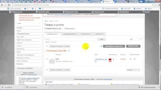 Архивация, удаление либо востановление товаров на портале пульс цен(, 2015-06-16T12:47:03.000Z)
