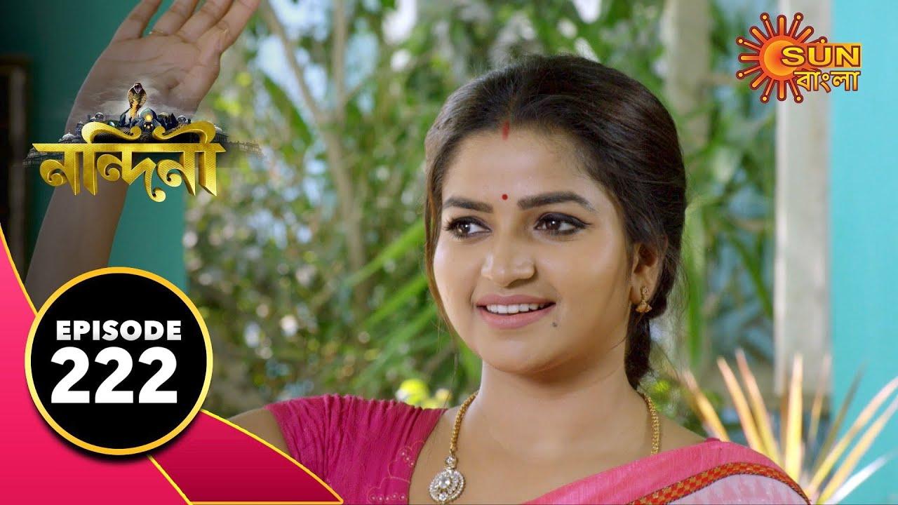 Download Nandini - Episode 222 | 29th June 2020 | Sun Bangla TV Serial | Bengali Serial