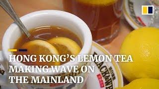 Hong Kong's iconic lemon tea making waves among young mainland Chinese