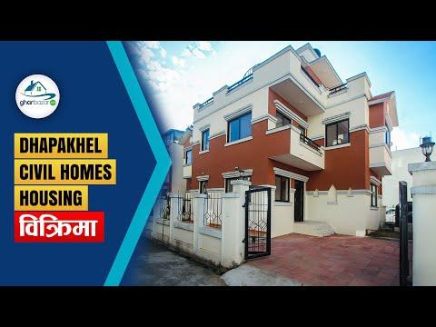 [==SOLD==]Dhapakhel Civil Homes