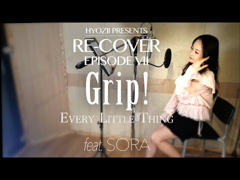 RE-COVER Ep.7 / Every Little Thing - Grip! (cover By HYOZII Ft. SORA)
