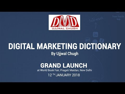 Digital Marketing Dictionary Grand Launch at World Book Fair | Ujjwal Chugh