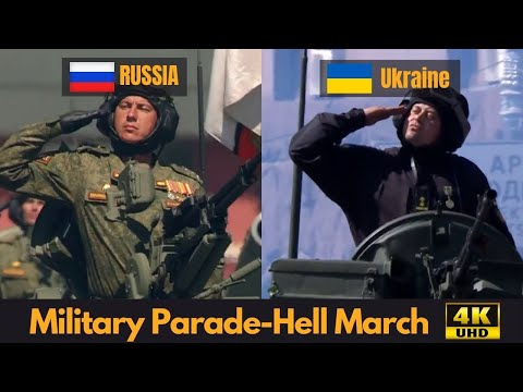 Hell March -