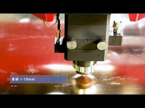 F3015E  Baisheng Laaser Industrial Maquinas Robustas. Lider Mundial em Máquinas à Laser Fibra Óptica