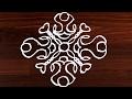 Easy Rangoli Designs  DOTS Kolam Design for Floor Art   417