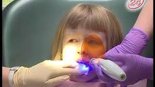К стоматологу  - без страха и с улыбкой
