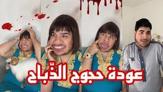 الذباح في الجزائر يوم العيد 😂🐏 حكيم عنابة 2021 / عودة الحجوج 🔥😂🩸!!!!