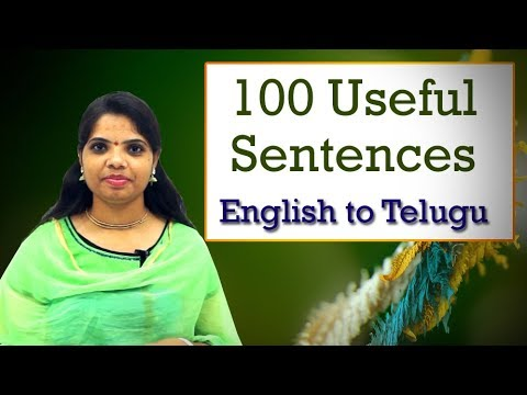 100 Useful English Sentences in Telugu | Spoken English in Telugu