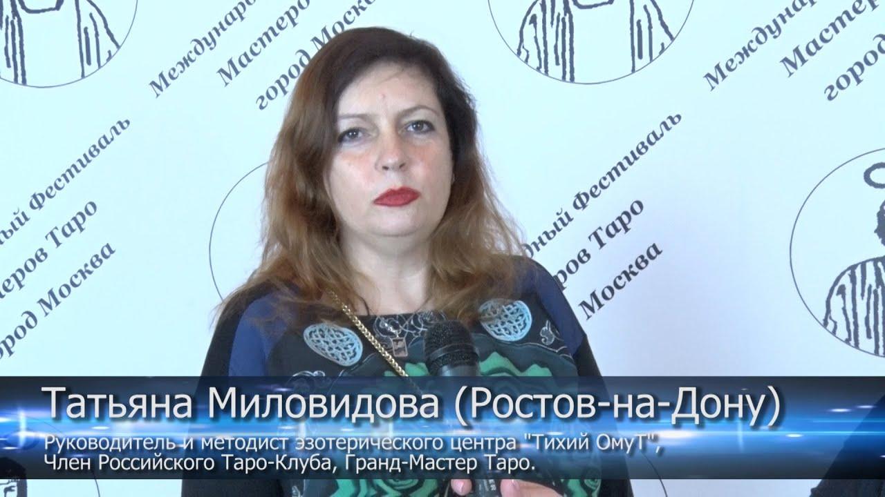 Красавица Таня Миловидова. Ей есть, что показать поклонникам. Бесплатные эро фотки и видео