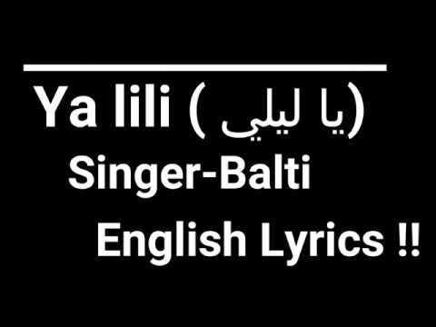 YA LILI - In English | 2018 |  Arabian Full Song  | 20K views !! must listen Best ARABIAN SONG