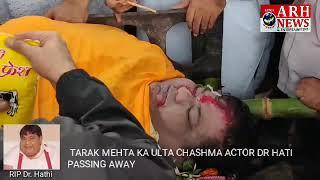 TARAK MEHTA KA ULTA CHASHMA ACTOR DR HATI PASSING AWAY