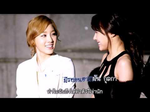 [Karaoke] Lost in love - Taeyeon & Tiffany (SNSD) [Thaisub]