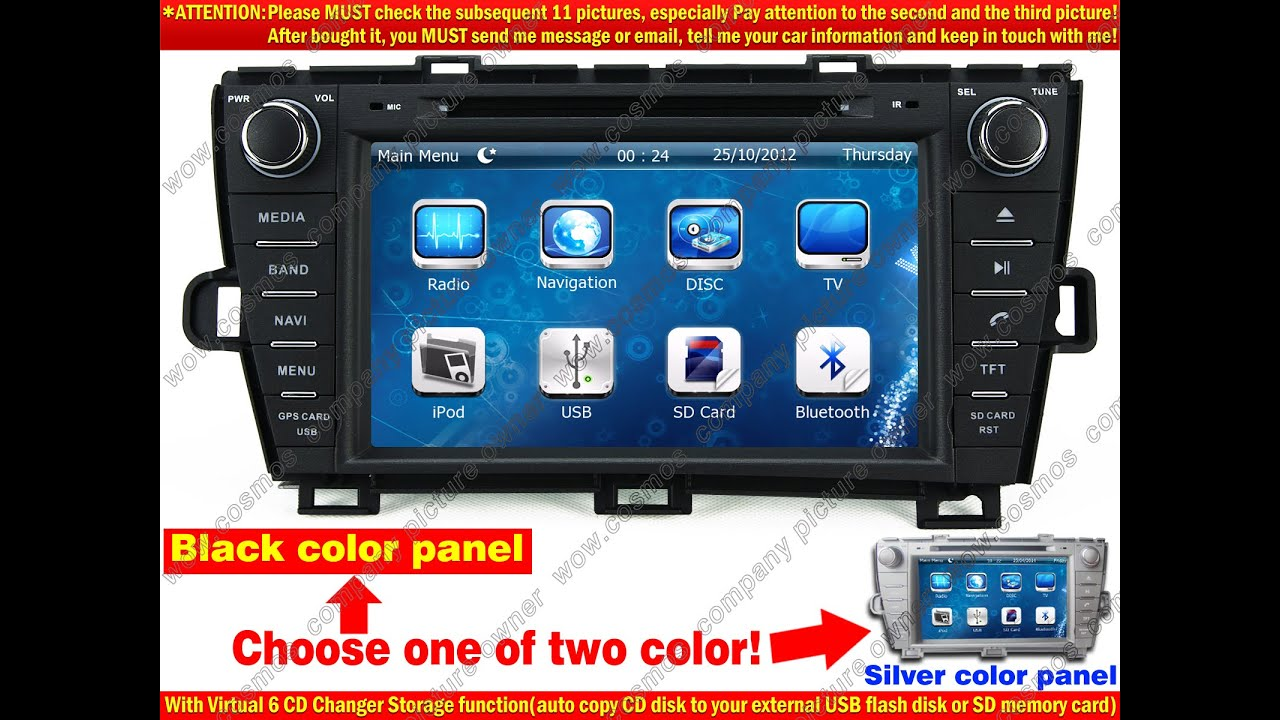ksp logo for 2009 2015 toyota prius car dvd player gps. Black Bedroom Furniture Sets. Home Design Ideas
