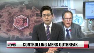 EARLY EDITION 18:00 MERS outbreak: Korea reports 9 deaths, 108 cases