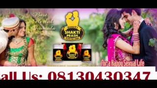 shakti prash price  Call 0813043O347