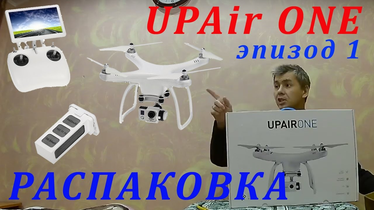 UP_Air 4K unbox