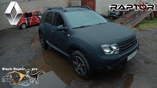 Покраска Renault Duster в raptor чёрного цвета с мелкой текстурой шагрени cмотреть видео онлайн бесплатно в высоком качестве - HDVIDEO