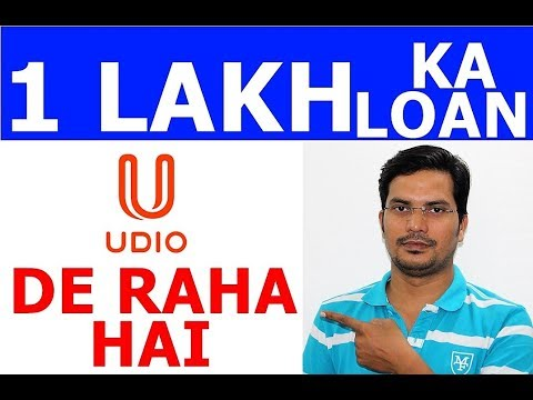 Get Instant Personal Cash Loan with UDIO App , Its Really Awesome , UDIO Features  Hindi 2018 ...