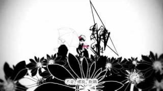 sasakure.UK - Butterfly Effect feat. ChouCho / バタフライ・エフェクト