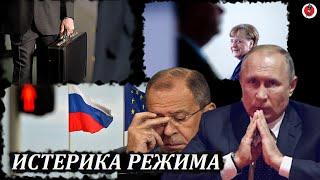 Началось Германия Швеция и Польша одновременно выдворили российских дипломатов