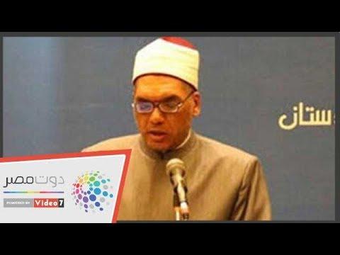 مؤتمر العلوم الإسلامية يستعرض أعماله فى يومه الثاني