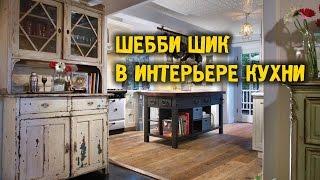 видео Домашний бар в интерьере вашего дома