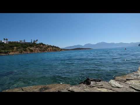 Minos Beach Art Hotel, Crete