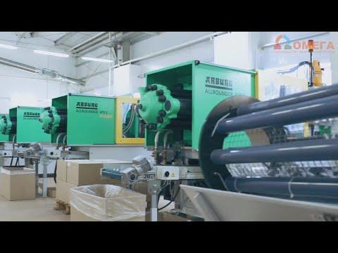 Производство дозаторов