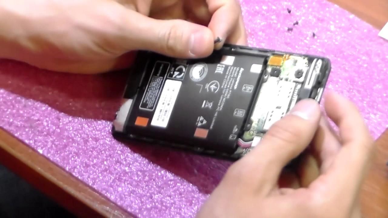 Как сделать кнопку звука на телефоне фото 453