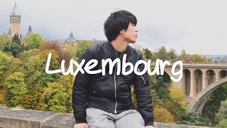 #6 ルクセンブルク Luxembourg