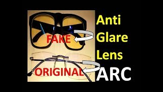 Anti glare glasses (English) | anti reflection coating lenses | identify real anti glare lens