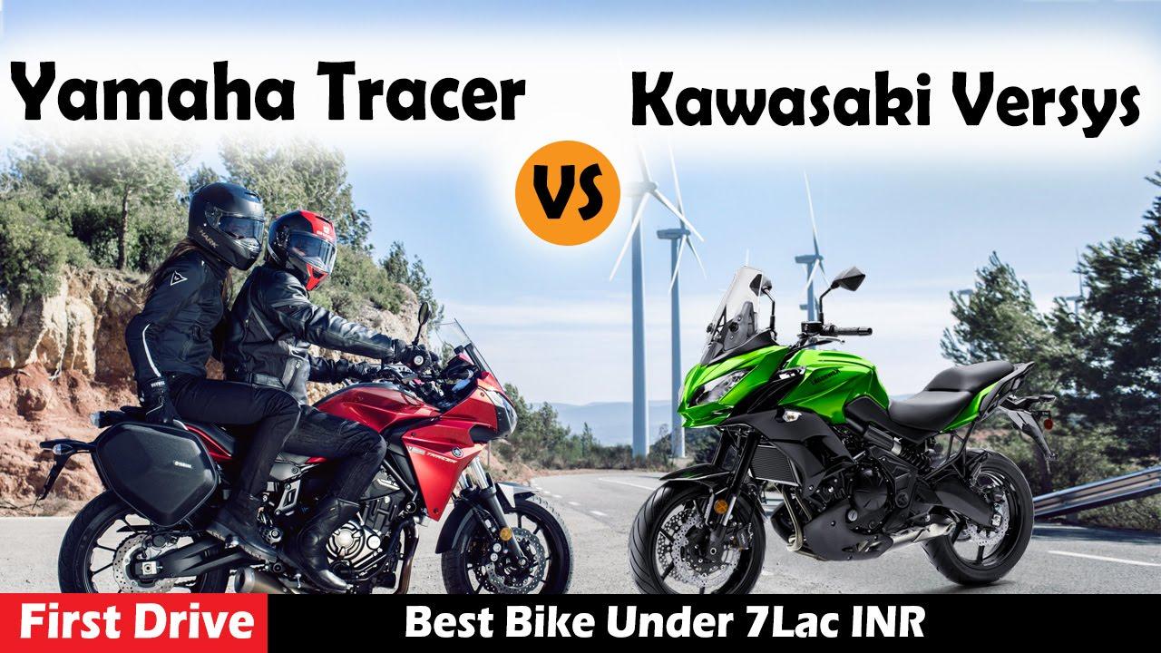 Kawasaki Versys Vs R