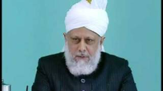Friday Sermon: 5th March 2010 - Part 3 (Urdu)