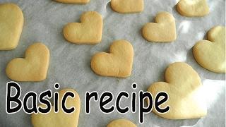 Basic Cookie Recipe【粉糖使用】基本の型抜きクッキー【作り方】