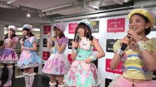 「Just be yourself」リリースイベント2部 @HMVBOOKSTOKYO Overture Jus...