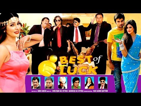 Best Of Luck 2016 Punjabi Hd Movie Zara Malik Zain Nisha Official Full Pakistani Movie