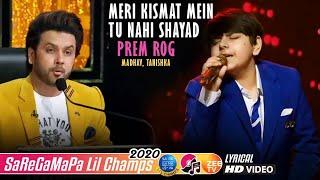 Meri Kismat Mein Tu Nahi Shayad - Prem Rog - Madhav - Tanishka - Lil Champs 2020 - Javed Ali