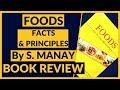 Foods: Facts & Principles | Shakuntala Manay | Book Review