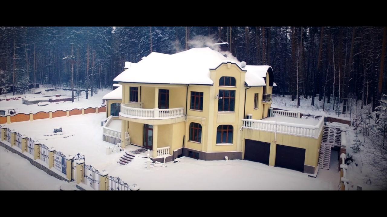 Купить элитную квартиру в Одессе на проспекте Шевченко - YouTube