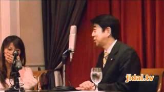 『バイオRadio』2011.1.8. 元内閣総理大臣 安倍晋三 vol.2 華彩なな 動画 27