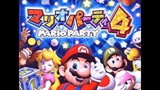 国民的1人用ゲーム マリオパーティ4生放送おおおおお #3
