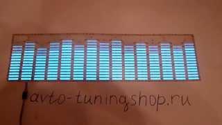 Эквалайзер на стекло автомобиля бирюзовый от avto-tuningshop.ru(Видео обзор эквалайзера на стекло автомобиля бирюзовый от http://avto-tuningshop.ru/, 2013-04-22T14:49:18.000Z)