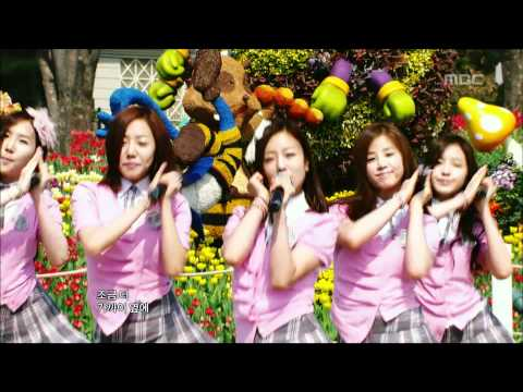A Pink - I don't know, 에이핑크 - 몰라요, Music Core 20110423