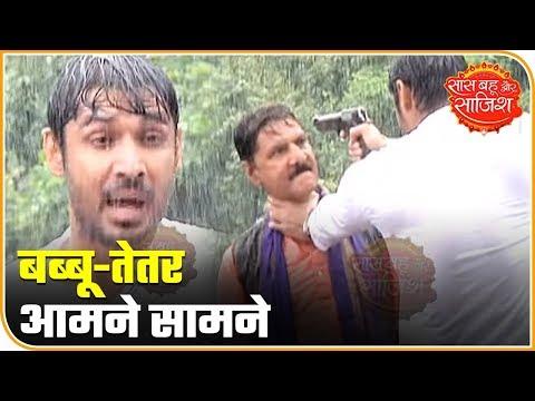 Nimki Mukhiya: Babbu's Father Shots Bullet On Him   Saas Bahu Aur Saazish