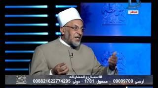 الموعظة الحسنة| تعرف على تشريع الأعياد فى الدين الأسلامى