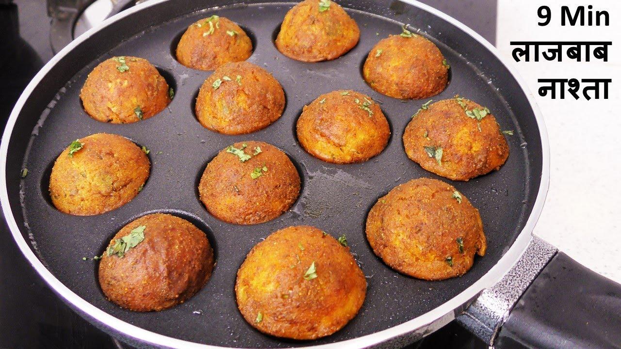 10 Min में चावल का ऐसा टेस्टी लाजबाब नाश्ता जो न खाया न बनाया होगा सीक्रेट पाउडर के साथ Rice Appe