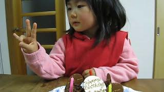 3歳の誕生日ケーキ Three years old birthday cake