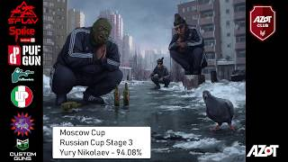 Moscow Cup 2018 / Russian Cup stage 3, Yury Nikolaev